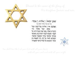 Wallpaper: Shema Yisrael by La-Belle-Araignee
