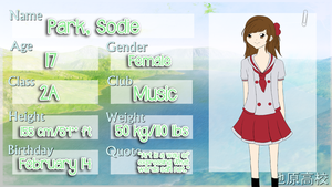 [Ikehara High] Park, Sodie by LostSummer