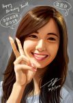 Happy Birthday YoonA by Jeff-Mahadi