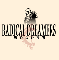 Radical Dreamers - The Unstealable Jewel - by rustedsoda