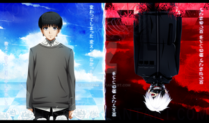 Tokyo Ghoul - Human and Ghoul by Kortrex