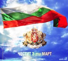 Happy 3rd of March Bulgaria !! by idlebg