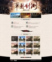 3 Kingdoms Web by onejian