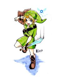 Color. Hyper Link by maioceaneyes