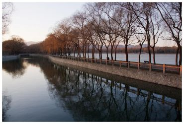 Summer Palace Park 2 by phrozendesign