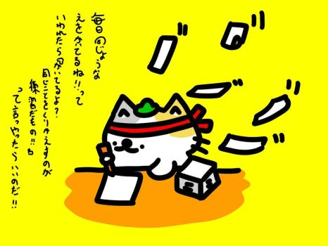 write!!cat!! by kusaman