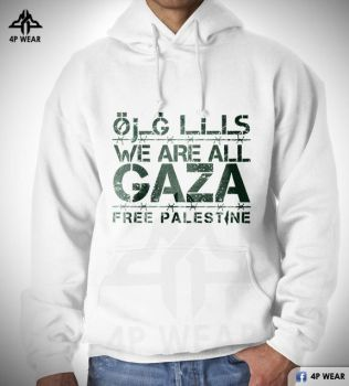 We Are all GAZA by shaheeed