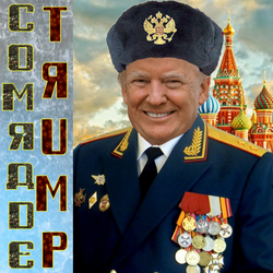 Comrade Trump 1 by Windthin