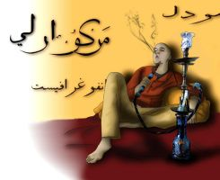 Chicha by MadameOreille