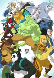 Fight the Power by Hodori