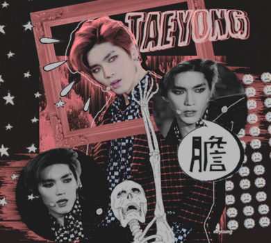 //Baby don't stop by effyoung