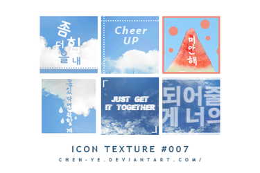 icon texture 07 by Sean-Ye by Chen-Ye