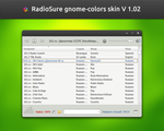 GnomeColors V1.02 by vicing