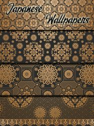 Japanese Wallpapers by Flo06