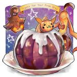 Halloween Treat! - Pocket Dolce by GreyRadian
