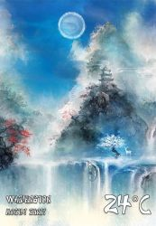 Chinese Waterfall Weather for xwidget by Jimking