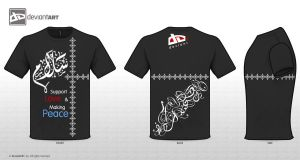 Peace arabicStyle by reOre