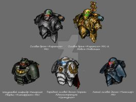 Power Armours #1 by DarkLostSoul86