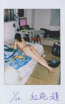Pola Lover 4 by hakanphotography