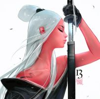 13 Months by rossdraws