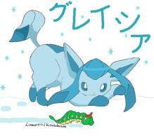 Glaceon and Caterpie by Konekobasu