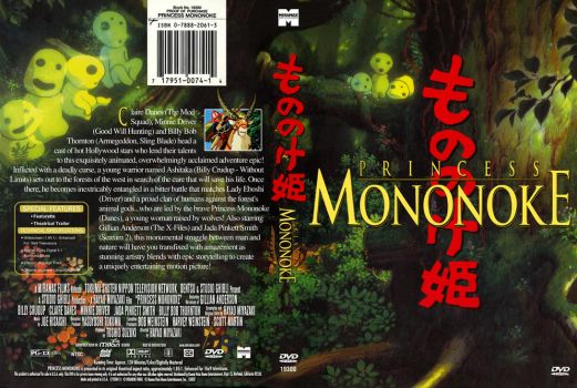 PRINCESS MONONOKE DVD Cover by YoshioKun13
