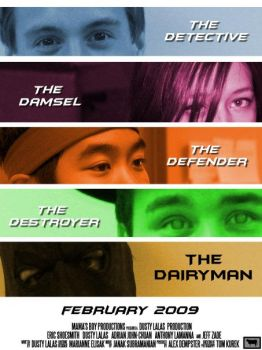 Dairyman Poster 2 by composera