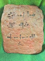 Cuneiform Tablet #1 by bluemont-vampire