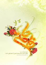 Milad1 by mohamadreisi