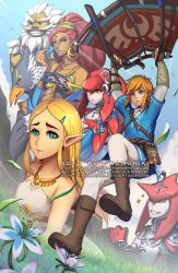 Breath of the Wild by Kamaniki