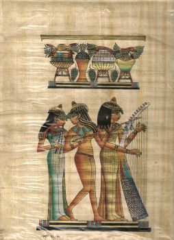Sexy Egyptian Musicians scan0204 by TheObsessiveBrowser