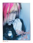 Shattered Doll by Telliria