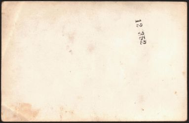 Old Paper - 01 by Snowys-stock