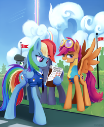Record Breaker by GSphere