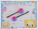 Muffin Hair Clip by AyumiDesign