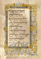 The Riddle of Strider in Tengwar (gold and silver) by Aglargon