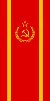 Vertical Banner of the New USSR by RedRich1917