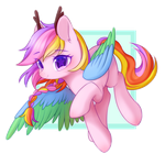 -AT- SweetDeer by Leafywind