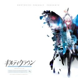 Neotokio3 Guilty Crown The Void J Dub Mix Cover by NinaEva01ngeline