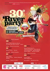 River Party Poster by SeBDeSiGN