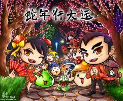2013 Happy Chinese New Year! by CPoring