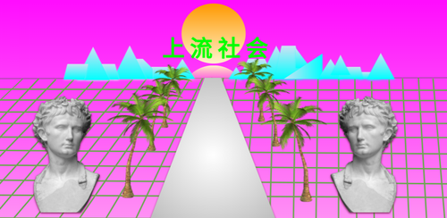 Vaporwave Backround 01 by RapratUTTP