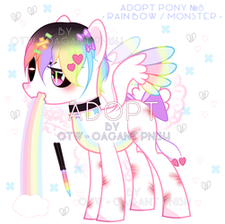 Rainbow monster [Adopt CLOSED] by OatmealSama