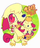 2018 by extyrannomon
