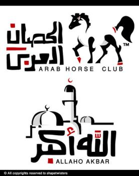 Arabic logos by Shapetwisters