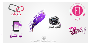 Logos for sale by issam991