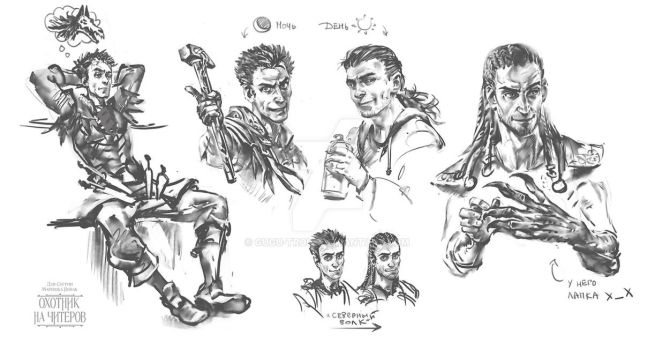 The Hunter's faces by gugu-troll