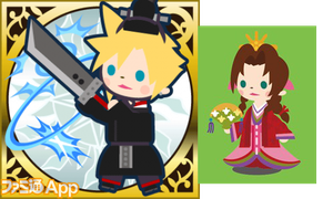Emperor Cloud and Empress Aerith Brigade outfits by CaliforniaBabeWV