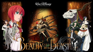 Beauty and the Beast Anime Style #2 by AinzOoalGown147