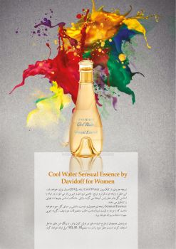 Davidoff cool Water Sensual Essence Review by MehradCreative